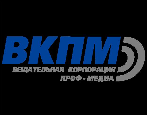 Благодарственное письмо от филиала ООО «ВКПМ» в г. Ростов-на-Дону