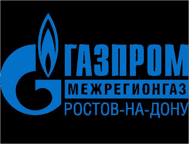 Благодартсвенное письмо от ОАО «Газпром газораспределение Ростов-на-Дону»