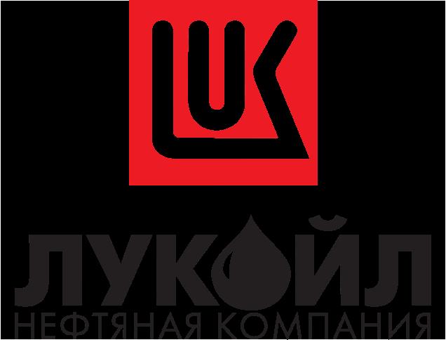 Благодарственное письмо от ООО «ЛУКОЙЛ-ТТК»