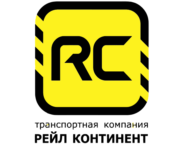 Благодарственное письмо от ООО «ТК Рейл Континент Юг»