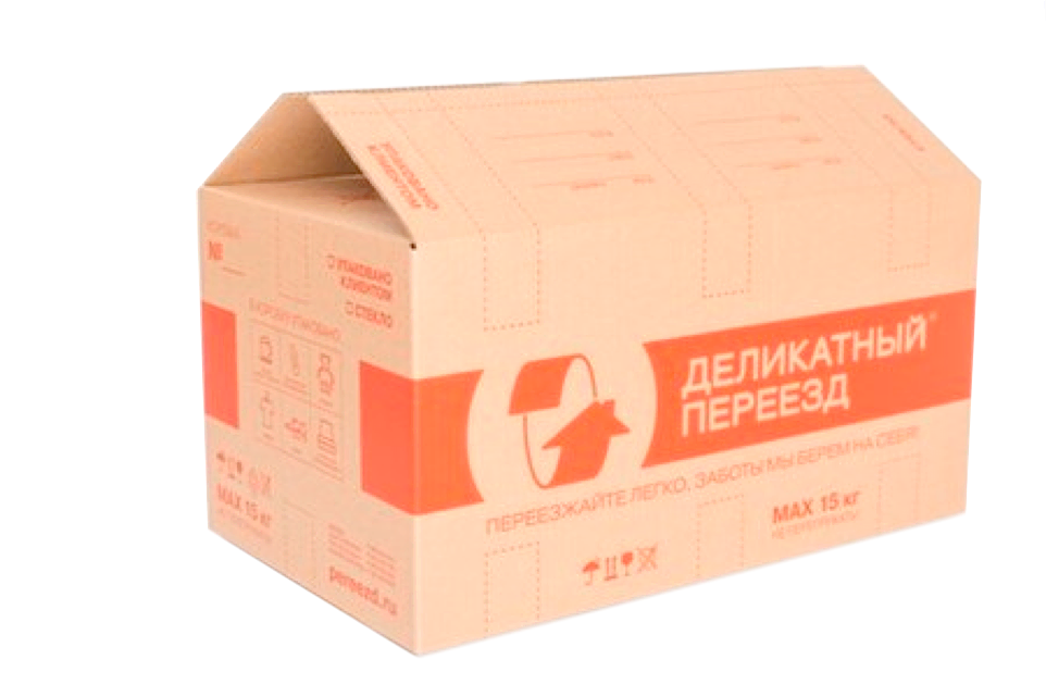 Короб гофрокартонный универсальный - Магазин Деликатный переезд